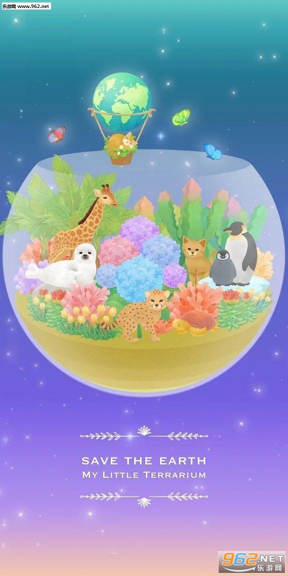 我的水晶花园无限金币版v2.2.9最新版截图1