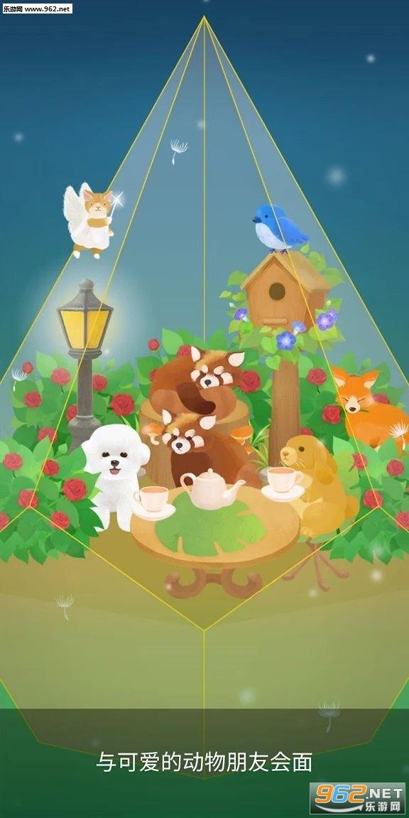 我的水晶花园无限金币版v2.2.9最新版截图3