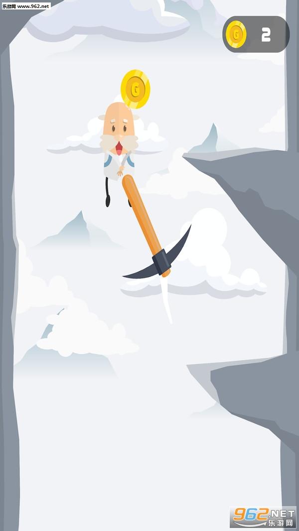 矿工攀登手游v10.00.01 去广告截图0