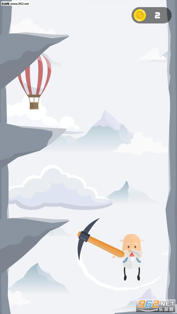 矿工攀登手游v10.00.01 去广告截图3