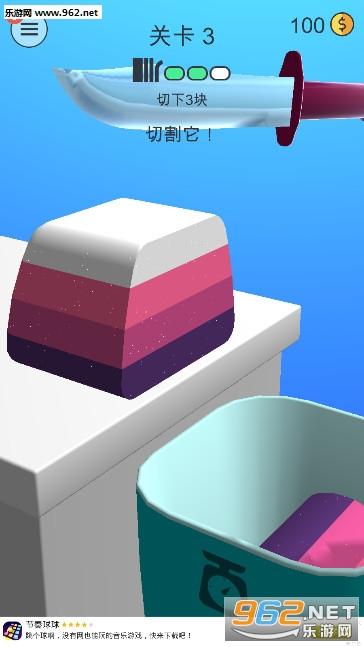 治愈强迫症小游戏v1.2.1免广告版截图2