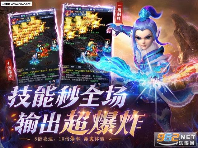 梦幻西游h5网页游戏网易正版v1.0.2 公测版截图3
