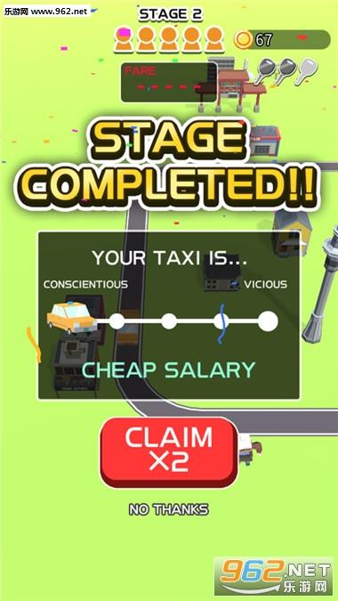 坑爹出租车安卓版v1.0.0无限金币版截图2