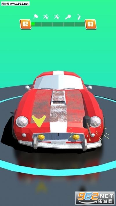 汽车修复3D小游戏v0.3 安卓版截图1
