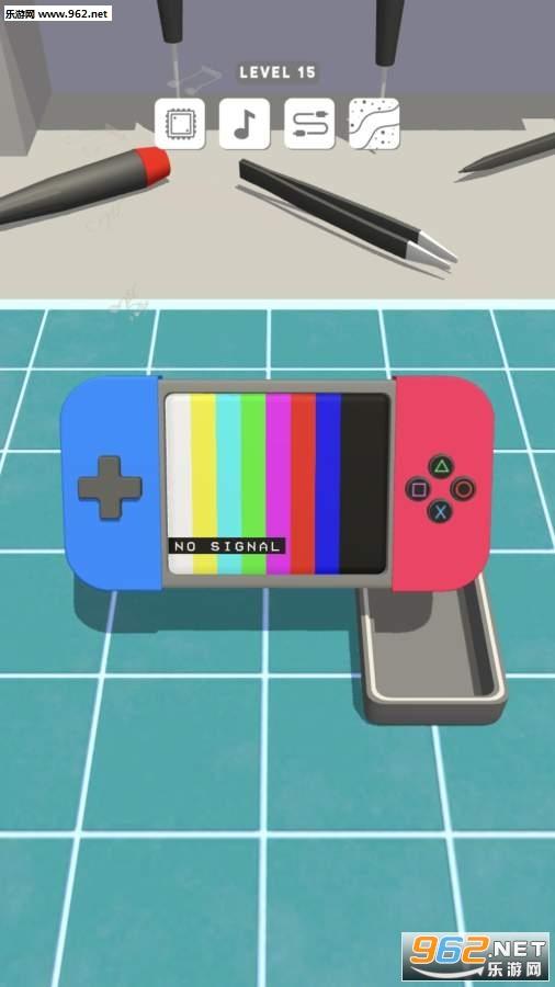 数码修理大师3D游戏最新版v1.6 去广告版截图0