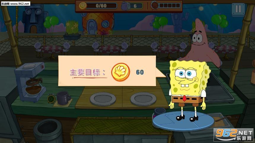 参观蟹堡王游戏v1.0.15 中文版截图2