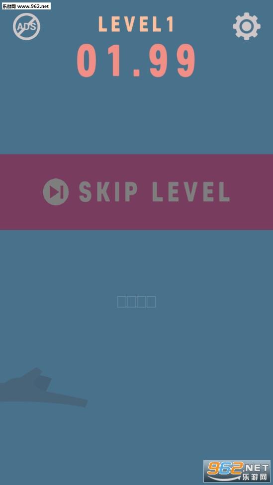 史上最难平衡小游戏v1.0.15 安卓版截图2
