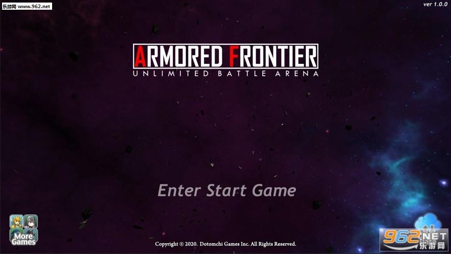 Armored Frontier官方版(装甲边境)v1.0.0 手机版截图2