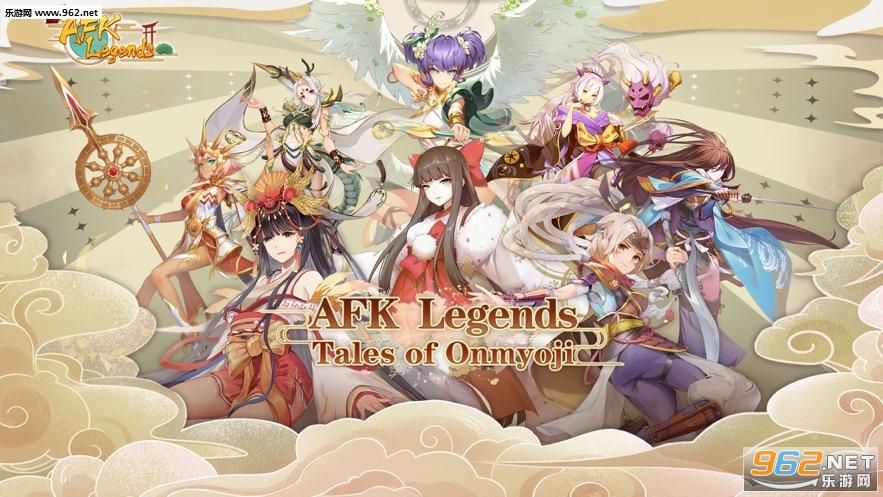 AFK传说阴阳师物语官方正版(AFK Legends)v1.0 免费版截图0