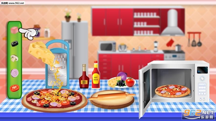 厨师烹饪食谱游戏v1.0 官方版截图1
