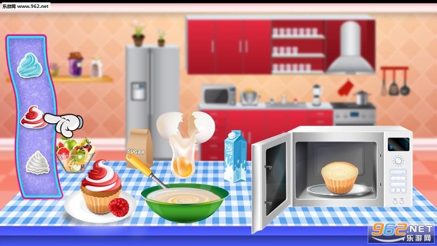 厨师烹饪食谱游戏v1.0 官方版截图5