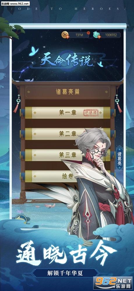 千秋辞官方版v1.4 国风游戏截图1