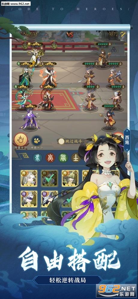 千秋辞官方版v1.4 国风游戏截图2
