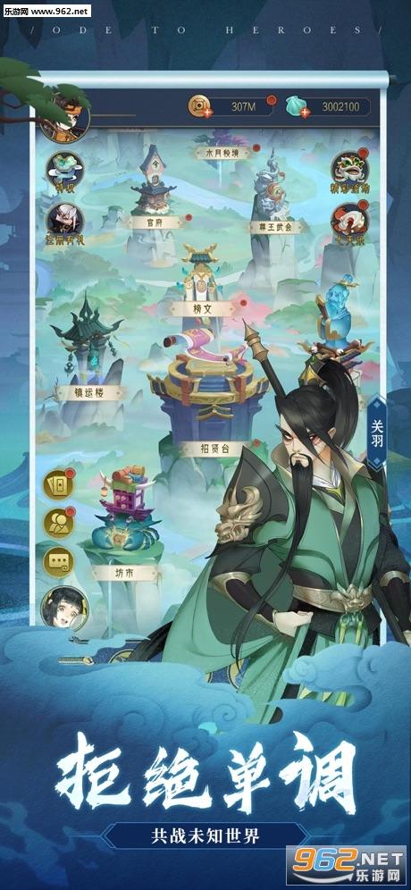 千秋辞官方版v1.4 国风游戏截图3