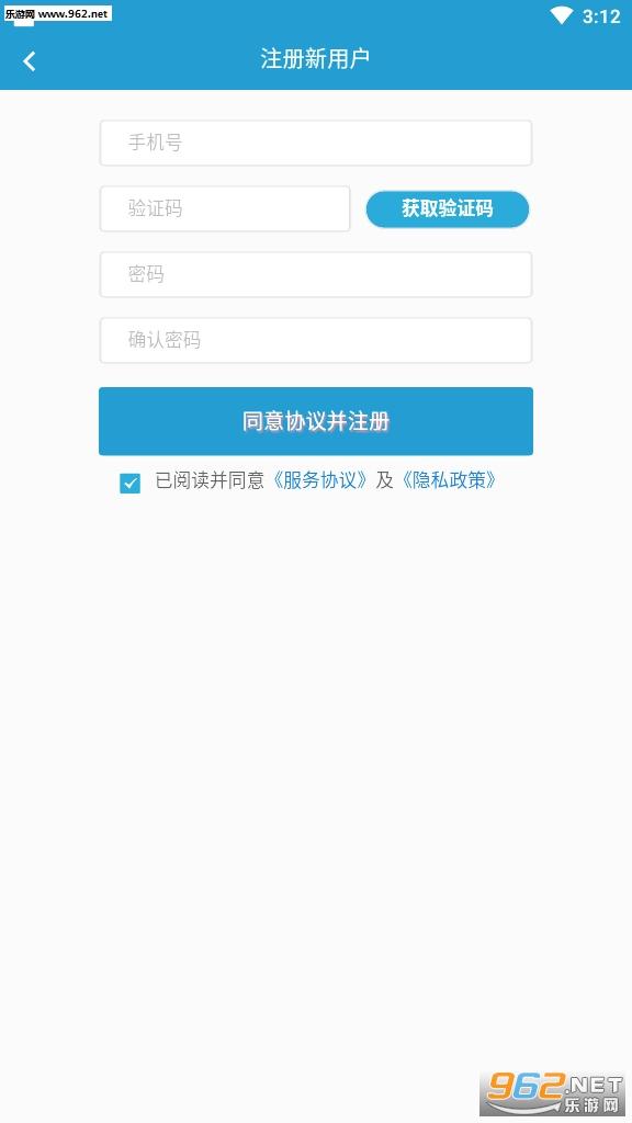 微米君免注册v3.1.9提现版截图0