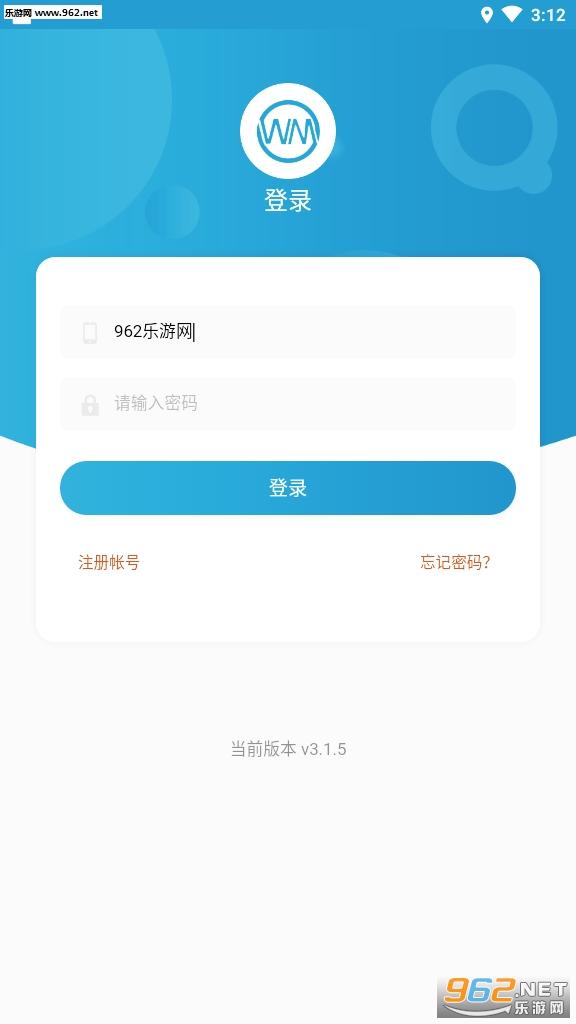 微米君免注册v3.1.9提现版截图2