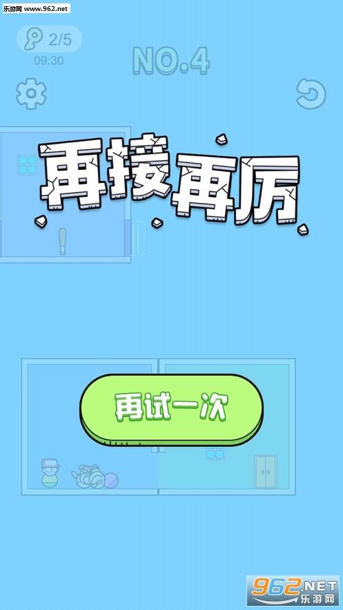 我要见男友手游v1.0 官方版截图2