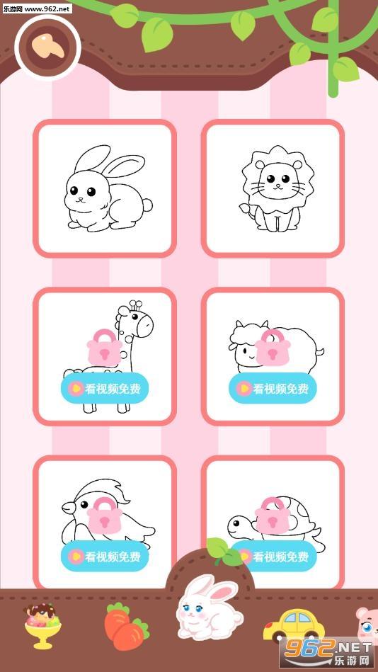 宝宝咪啦画画游戏v1.0.0 安卓版截图2