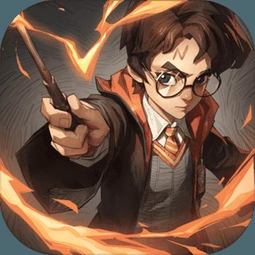网易哈利波特魔法觉醒手游