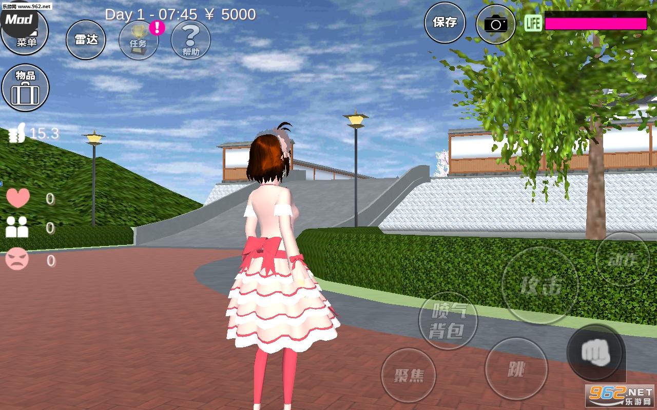 樱花女生模拟器最新版中文版v1.035.00 公主版截图1