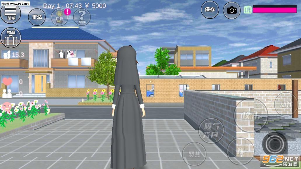 樱花校园模拟器修女服版v1.038.05 中文版最新版截图4