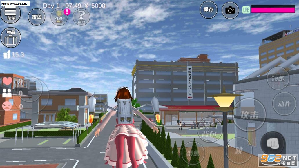 樱花校园模拟器洛丽塔服装版v1.038.05 最新版截图2