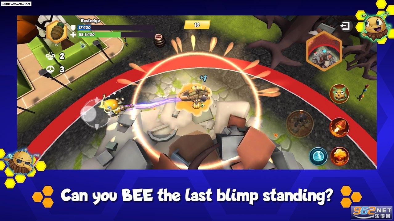蜜蜂大逃杀安卓最新版v1.1.1免费版截图1