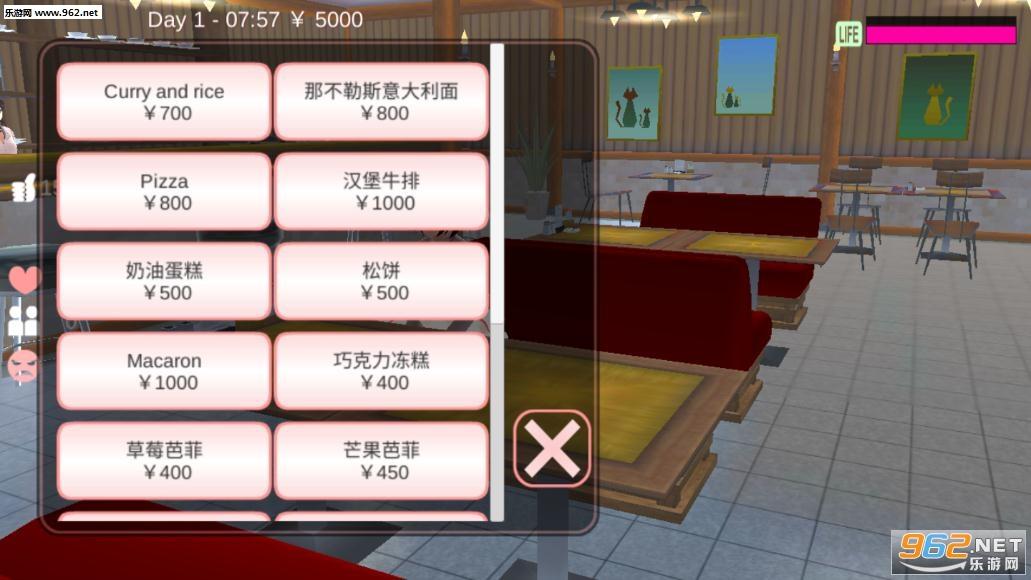 樱花校园模拟器公主版v1.035.04 中文截图1