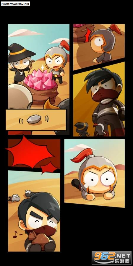 �ϲ�ս��Ӣ��(Merge Battle Heroes)��Ϸv1.1.6.4���İ��ͼ3