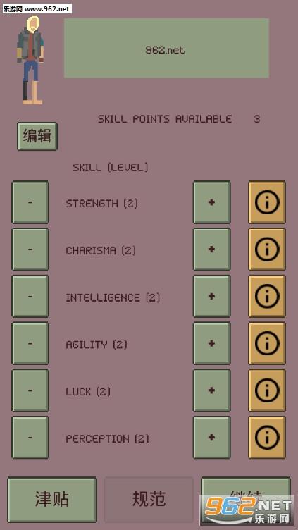 流浪者末日生存游戏安卓版v3.030破解版截图3