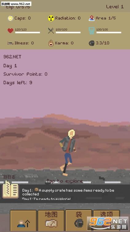 流浪者末日生存游戏安卓版v3.030破解版截图5