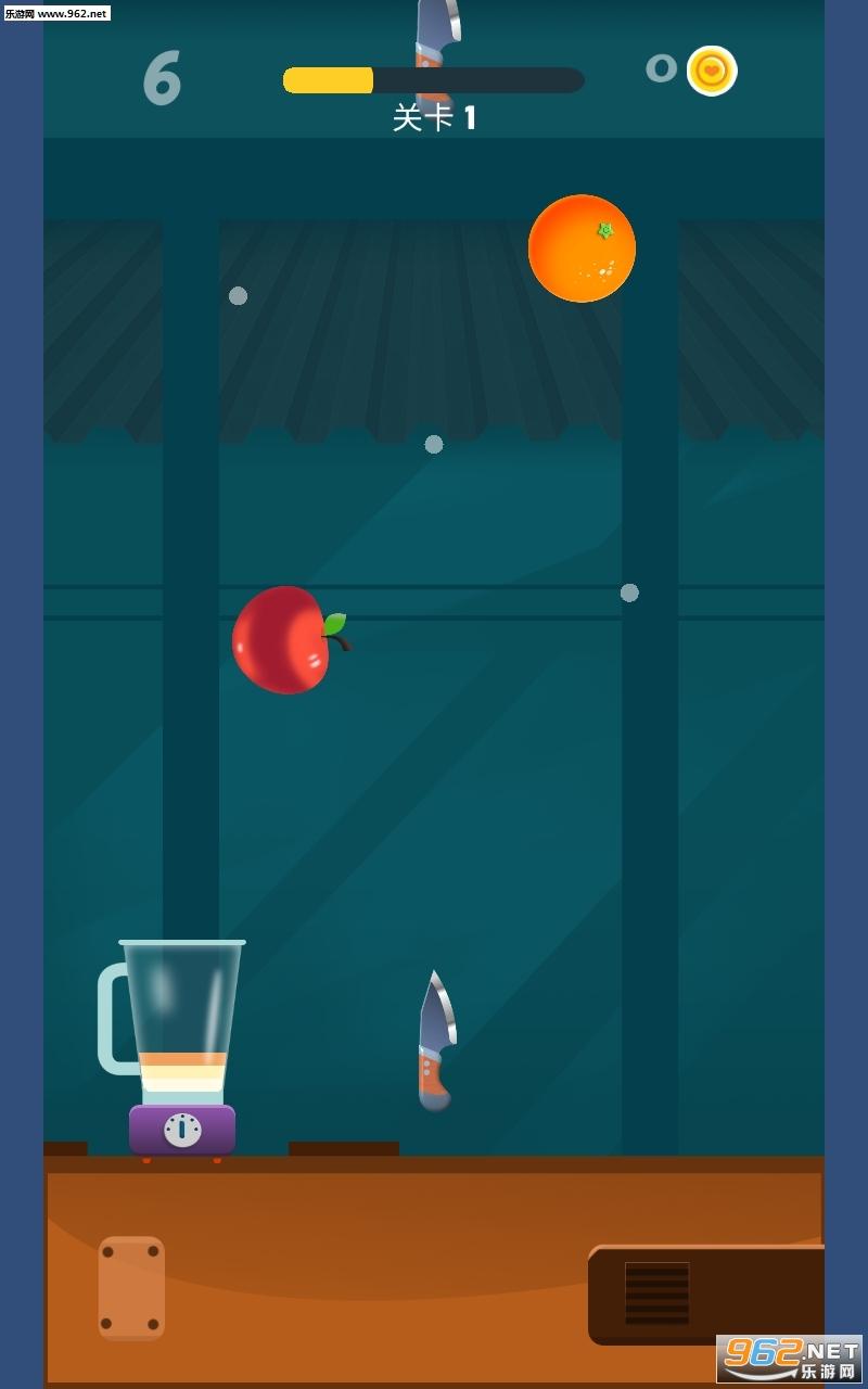 我爱喝果汁游戏安卓v1.0.0 最新版截图0