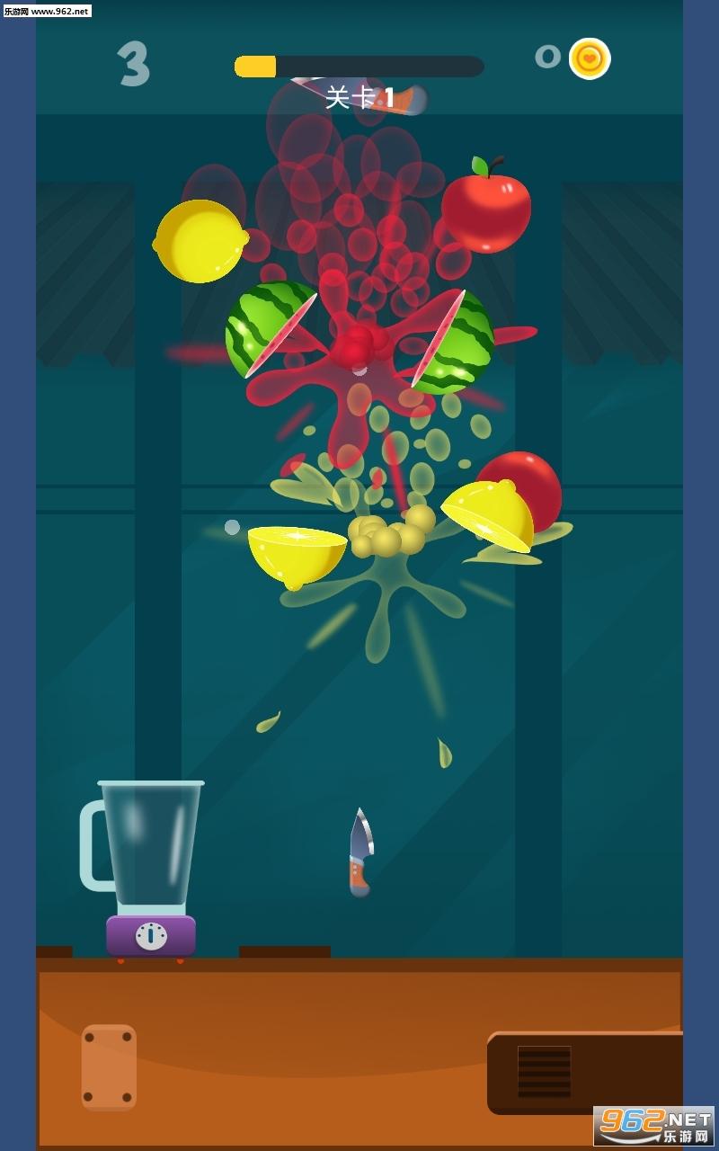 我爱喝果汁游戏安卓v1.0.0 最新版截图1
