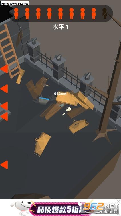龙卷风切切切小游戏v1.0.1手机版截图0