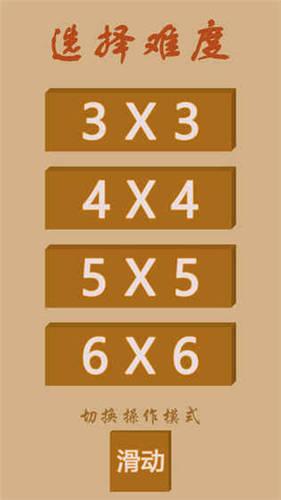 最强大脑异形谜盘游戏v1.0.2 小游戏截图2