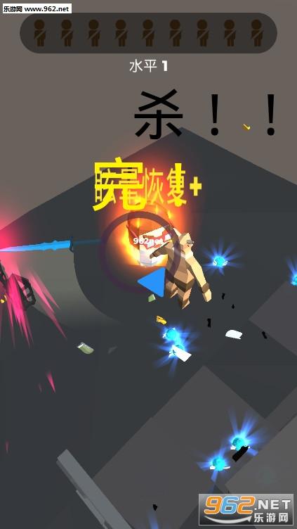 龙卷风切切切小游戏v1.0.1手机版截图4
