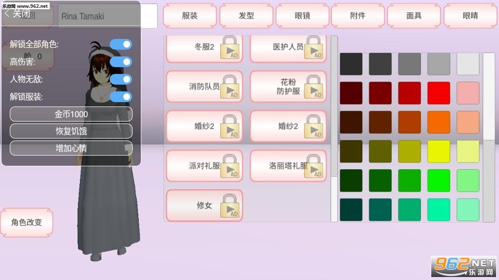 樱花校园模拟器洛丽塔版v1.035.08皇宫版截图0