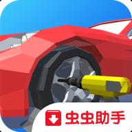汽车修理3D模拟游戏v0.4免费版