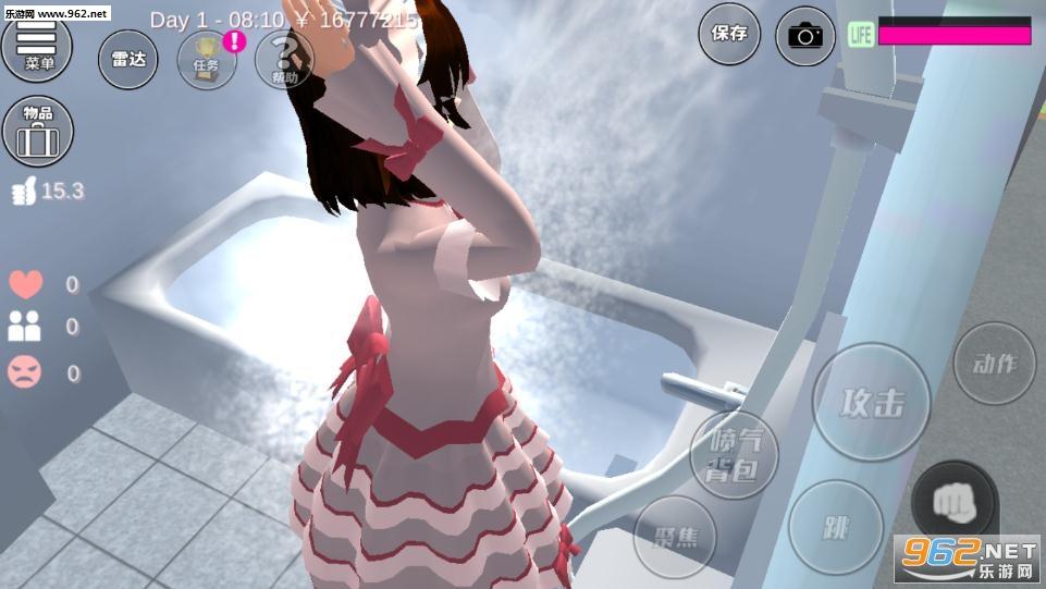 樱花校园模拟器绿茶版v1.035.17 最新版截图3