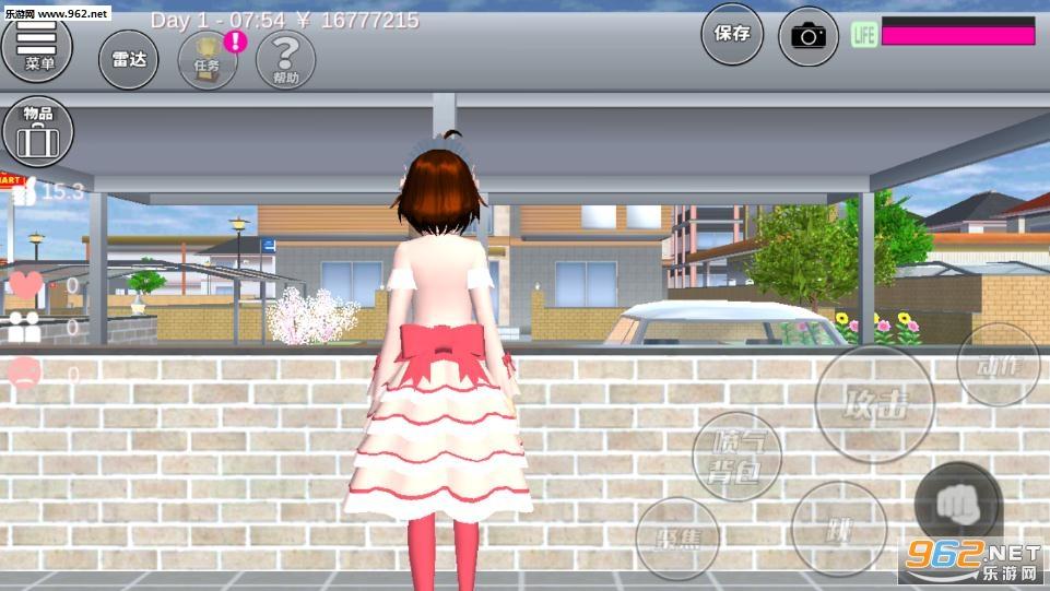 樱花校园模拟器绿茶版v1.035.17 最新版截图0