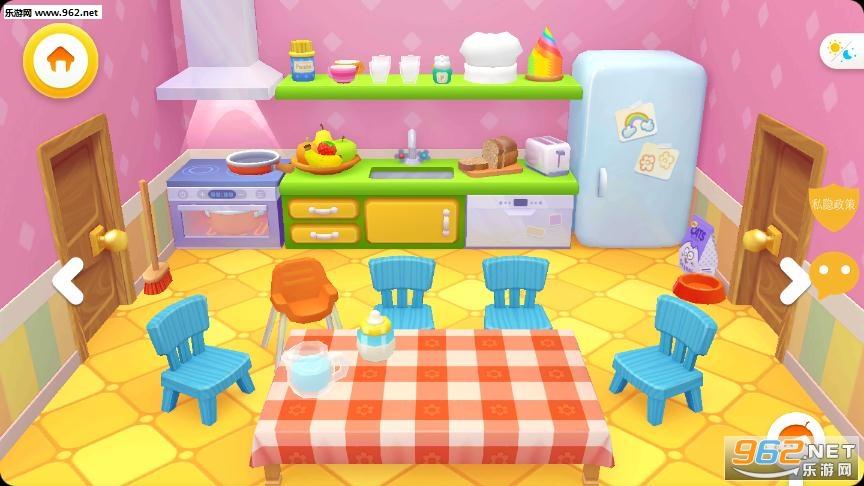 我的小镇娃娃屋游戏v1.1 更新版截图3