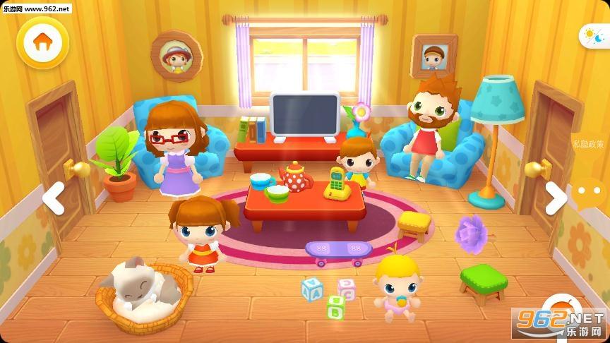 我的小镇娃娃屋游戏v1.1 更新版截图4