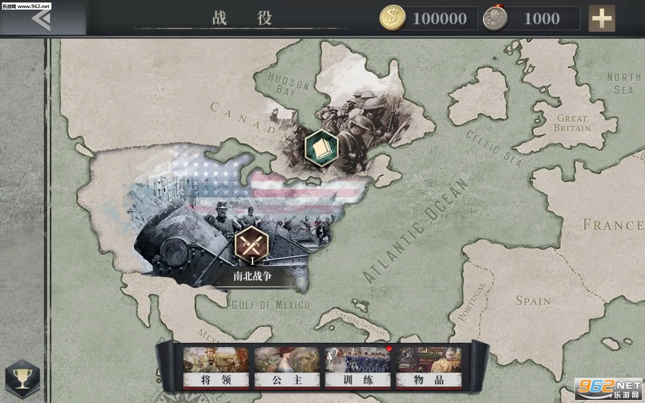 欧陆战争61914破解版v1.2.0最新版截图1