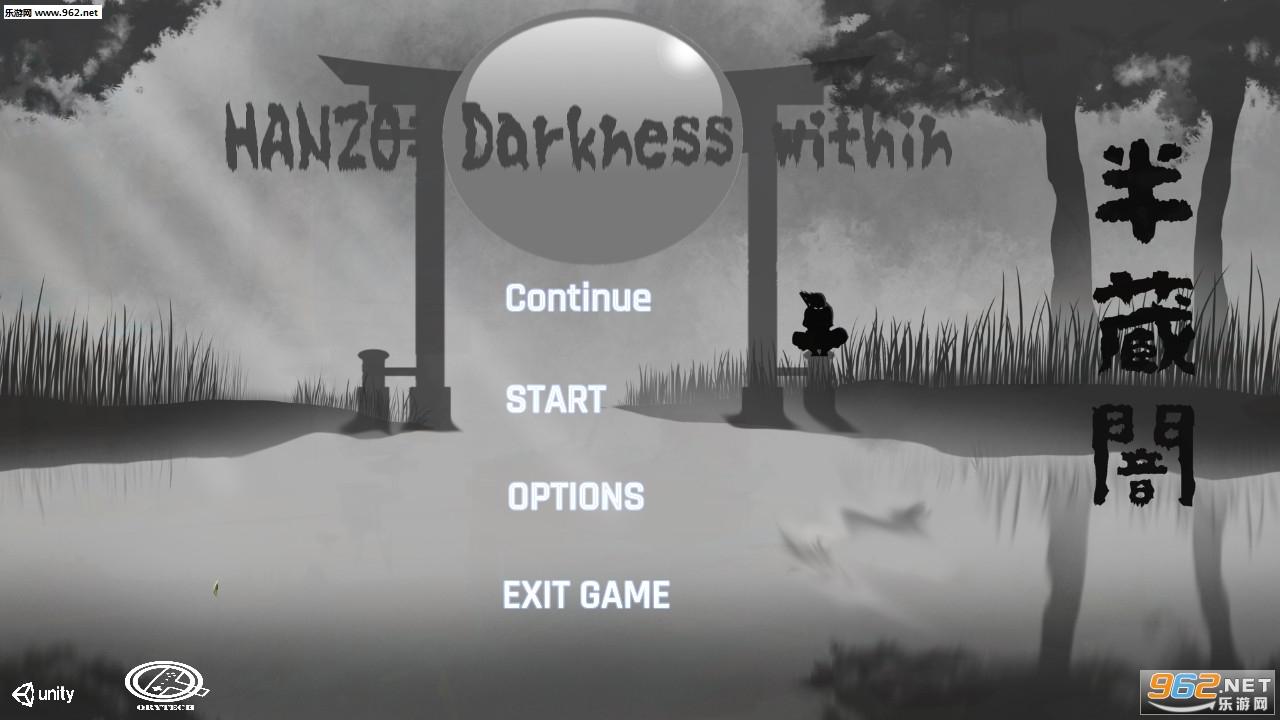 内心的黑暗游戏v1.8 完整版截图5