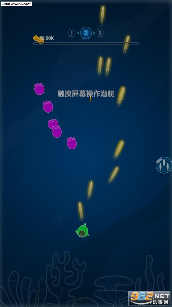 章鱼别追我破解版v1.0.0 无限钻石版截图1