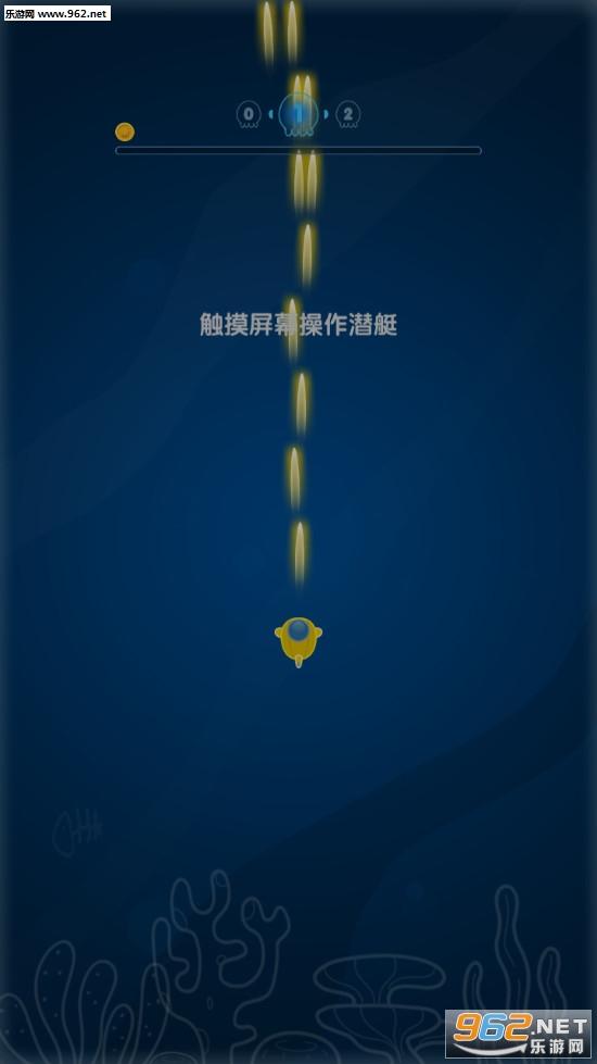 章鱼别追我破解版v1.0.0 无限钻石版截图6