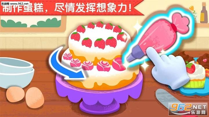 奇妙生日派对游戏v9.52.00.00 免预约截图1