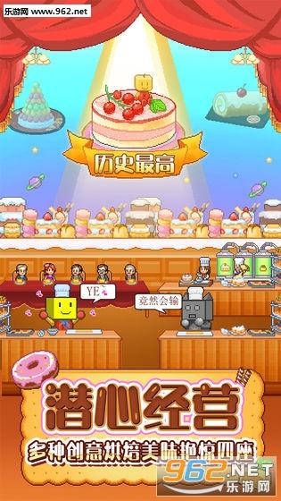 别碰我蛋糕小游戏v2.0.7 安卓版截图1