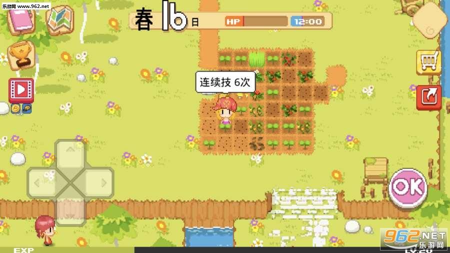 公主的农场故事中文版v1.0.9最新版截图1