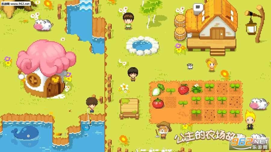公主的农场故事中文版v1.0.9最新版截图2